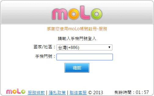 moLo Login